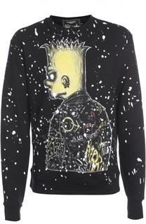 Пуловер джерси Dom Rebel