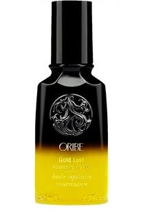 Питательное масло для волос Роскошь золота Oribe