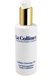 Очищающий гель с клеточным комплексом La Colline