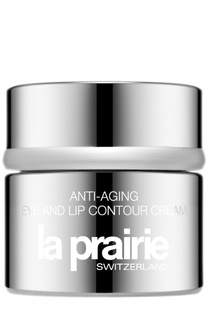 Антивозрастной крем Anti-Aging Eye And Lip Contour Cream La Prairie