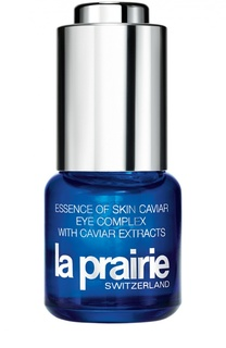 Гель для контура глаз Essense Of Skin Caviar Eye Complex With Caviar Extracts La Prairie