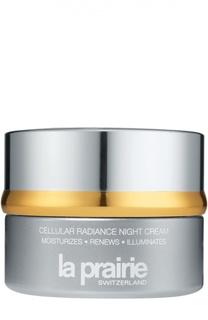 Ночной крем для лица и шеи с клеточным комплексом Cellular Radiance Night Cream La Prairie