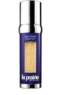 Лифтинг-сыворотка для лица и шеи Skin Caviar Liquid Lift La Prairie