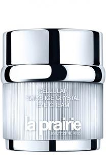 Крем для области вокруг глаз Cellular Swiss Ice Crystals Eye Cream La Prairie