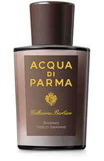 Бальзам после бритья Collezione Barbiere Acqua di Parma