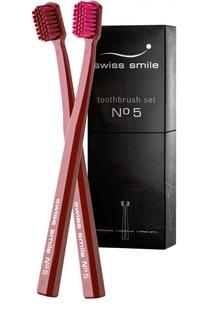 Набор зубных щёток №5 Swiss Smile