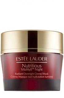 Ночная крем-маска, придающая сияние Estée Lauder