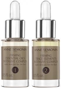Повышающий упругость кожи интенсивный комплекс с эфирными маслами и олигоэлементами Anne Semonin