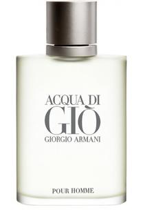 Туалетная вода Acqua Di Gio Giorgio Armani