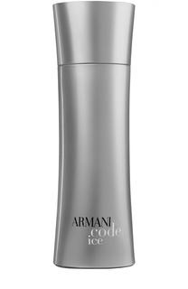 Туалетная вода Armani Code Ice Giorgio Armani