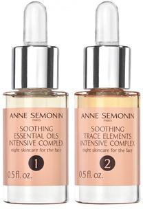 Успокаивающий интенсивный комплекс с эфирными маслами и олигоэлементами Anne Semonin
