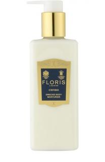Крем для тела увлажняющий Cefiro Floris