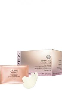 Маска моментального действия для контура глаз на основе чистого ретинола Benefiance WrinkleResist24 Shiseido