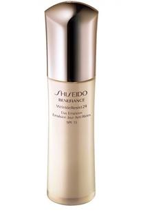 Дневная эмульсия с комплексом против морщин 24 часа Benefiance Shiseido