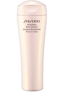 Восстанавливающая эмульсия для тела Shiseido