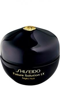 Крем для комплексного обновления кожи Future Solution LX Shiseido