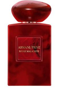 Парфюмерная вода Rouge Malachite Giorgio Armani