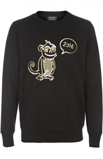 Пуловер джерси Markus Lupfer