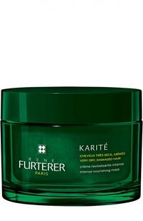 Питательный крем-бальзам Karite Rene Furterer