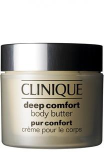 Крем для тела Deep Comfort Clinique