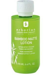 Матирующий лосьон для сужения пор Bamboo Erborian