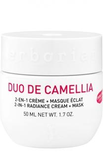 Крем-маска Camellia Erborian