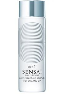 Средство для снятия макияжа с глаз и губ Sensai