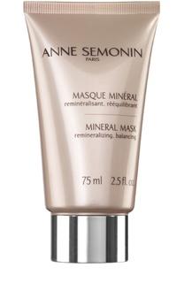 Глубоко очищающая и увлажняющая маска с минералами Anne Semonin