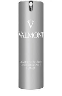 Сыворотка для сияния кожи Valmont