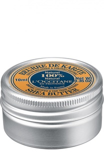 Масло Карите органик L`Occitane