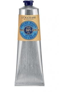 Крем для рук Карите L`Occitane
