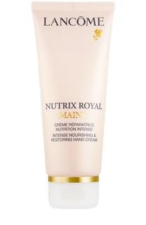 Восстанавливающий и питательный крем для рук Nutrix Royal Mains Lancome