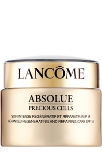 Дневной крем для лица Absolue Precious Cells Lancome