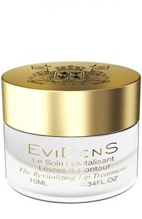Восстанавливающий крем для губ EviDenS de Beaute