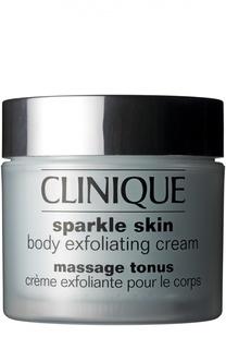 Отшелушивающий крем для тела Sparkle Skin Clinique
