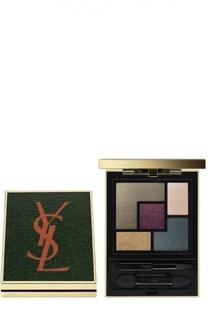 Палетка теней для век Couture Palette Fall 2016 YSL
