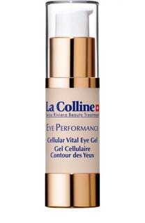 Восстанавливающий гель от отеков и припухлостей с клеточным комплексом La Colline