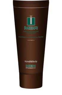 Мужская эмульсия для рук и тела Men Oleosome Hand & Body Medical Beauty Research