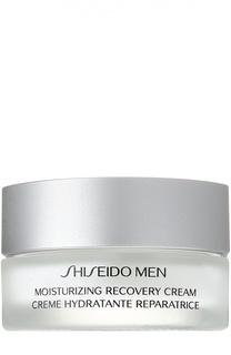Увлажняющий восстанавливающий крем Men Shiseido