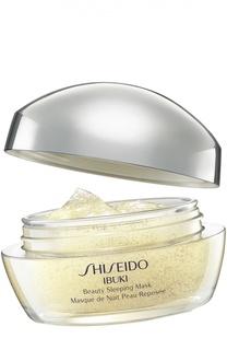 Ночная восстанавливающая маска Ibuki Shiseido