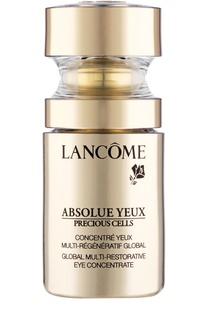 Сыворотка для кожи вокруг глаз Absolue Yeux Precious Cells Lancome
