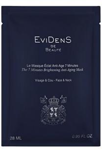 7-минутная маска для сияния кожи EviDenS de Beaute