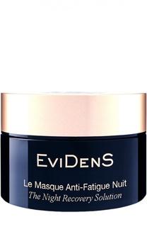 Гель-маска для ночного восстановления кожи EviDenS de Beaute