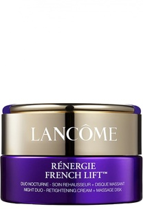 Ночной крем Renergie French Lift Lancome