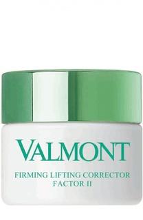 Укрепляющий корректирующий крем лифтинг Фактор II Valmont