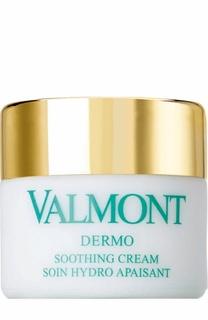Успокаивающий крем для чувствительной кожи Valmont