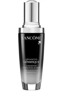 Сыворотка Genifique Advanced Lancome