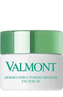 Крем интенсивное дермо-структурирование Фактор III Valmont