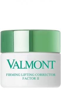 Укрепляющий корректирующий крем-лифтинг Фактор II Valmont
