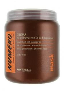 Маска для волос Brelil Professional
